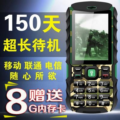 正品电霸5寸大屏超薄三防智能老人手机超长待机军工路虎移动双卡