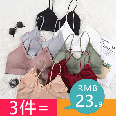 Thin beautiful back underwear women's no steel ring bra student high school girls gathered tube top wrapped bra camisole summer