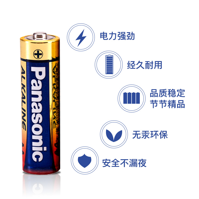 Panasonic 7 alkaline batteries 12 Wireless Mouse 7 authentic toy calculator  TV remote control lithium battery 1 5V