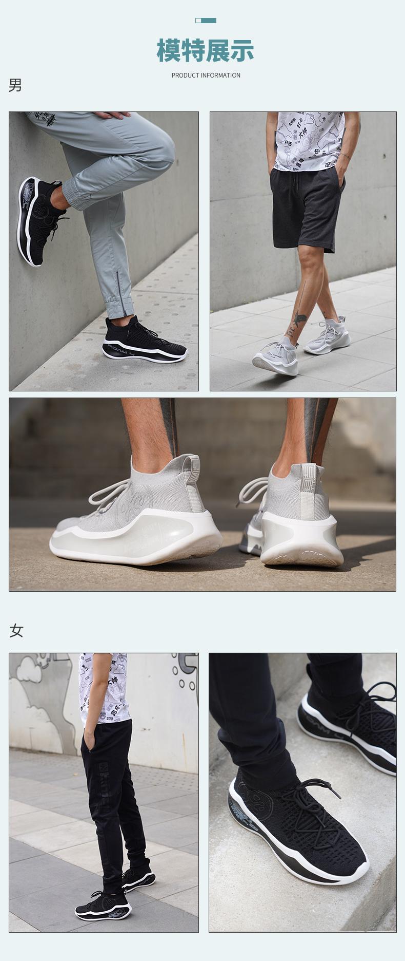 必迈 Pace日光 超软弹脚感 男女一体织缓震跑步鞋 运动鞋 图8