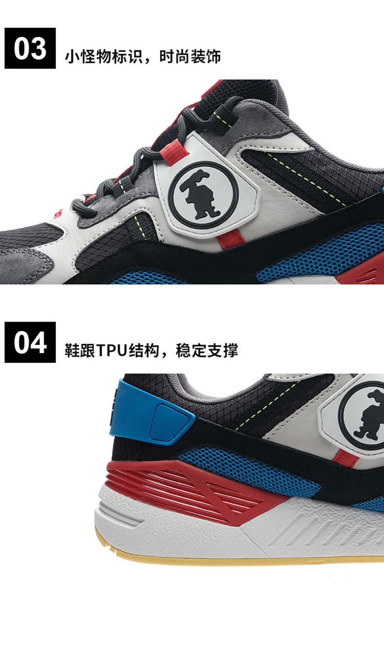 必迈 Park7 H兽痕 2019秋季款 男女 时尚老爹鞋 缓震慢跑鞋 图11
