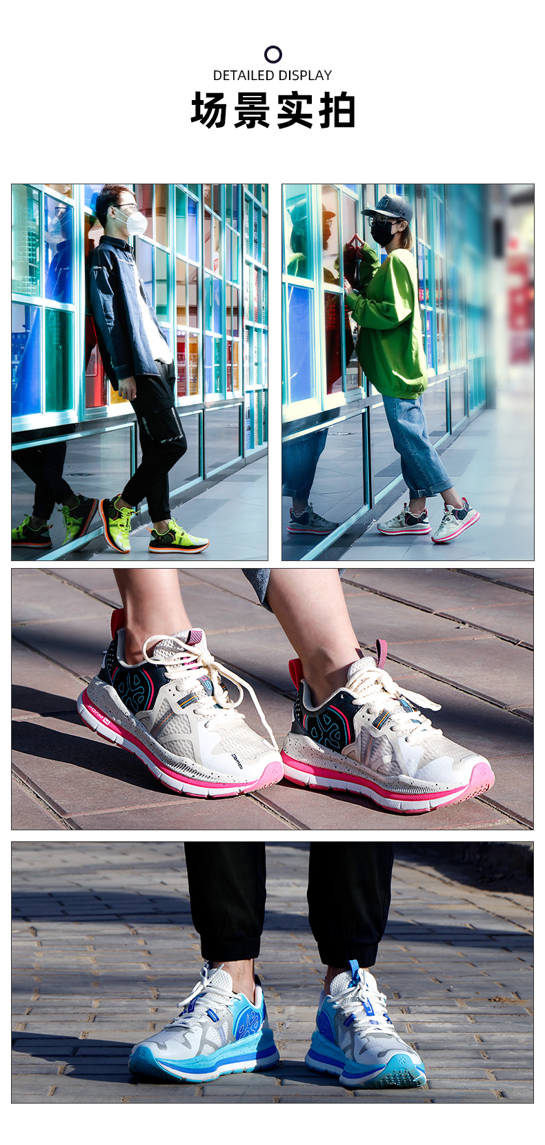 必迈 2021新款 远征者2.0 全掌加厚强缓震 男护膝型跑步鞋 图11