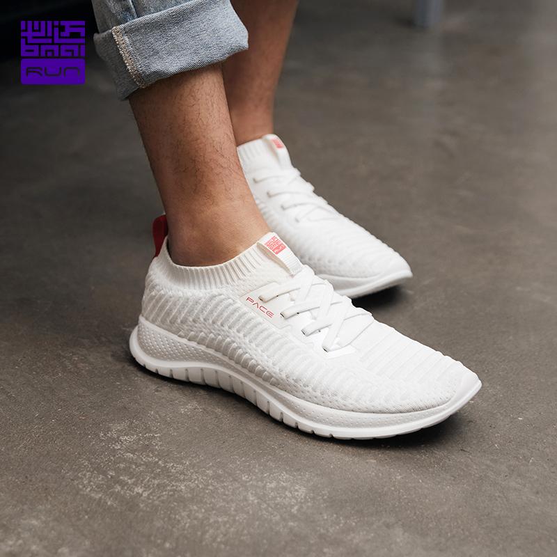 BMAI 必迈 Pace 3.0 轻便慢跑鞋运动鞋 XRPF003-2 天猫优惠券折后¥99包邮(¥ 179-80)男、女多色可选