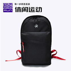 BMAI/Bimai classic logo backpack large capacity new travel bag unisex leisure sports bag