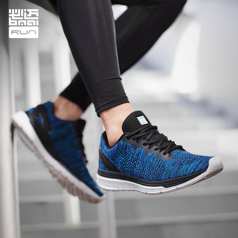 必迈 10k lite 10公里 男女 轻量缓震专业跑步鞋 图1