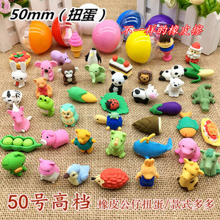 50 binary twisting egg toy elastic ball twisting egg machine special toy twisting egg fun egg elf children's toys