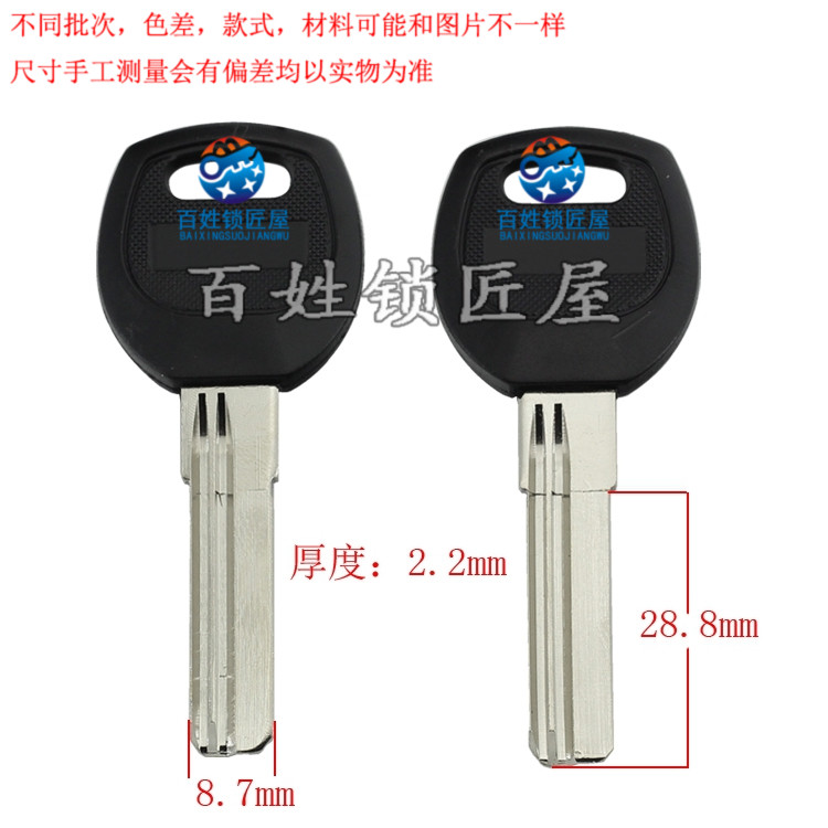 [B060]-Key embryo lock blank short right slot 100 anti-theft door lock blank factory direct