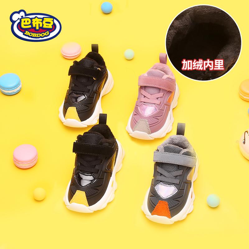 5男童皮鞋2019秋冬加绒二棉板鞋4幼儿园6女宝宝1-3岁儿童运动鞋子