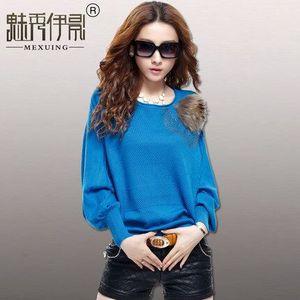 2018秋装新款韩版大码女装春秋短款长袖圆领蝙蝠袖毛衣套头针织衫