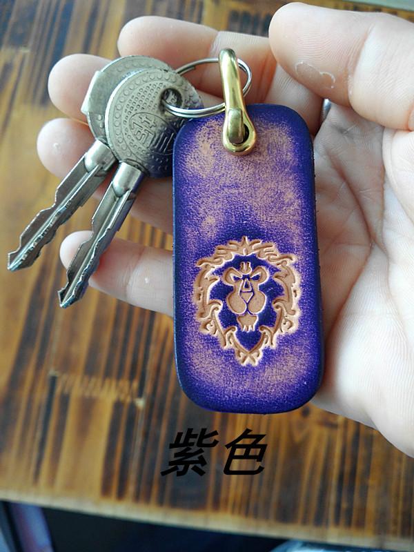 个性魔兽世界标志汽车钥匙扣新品联盟部落个性定制钥匙牌节日礼品
