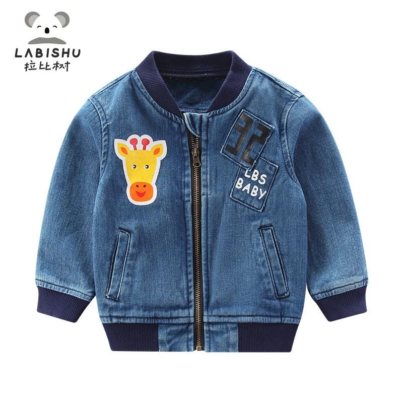 拉比树新款春装儿童牛仔立领上衣 男童棒球服婴幼儿宝宝开衫外套