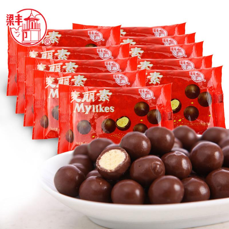 梁丰麦丽素80后经典零食 朱古力巧克力80g*10包儿时记忆代可可脂