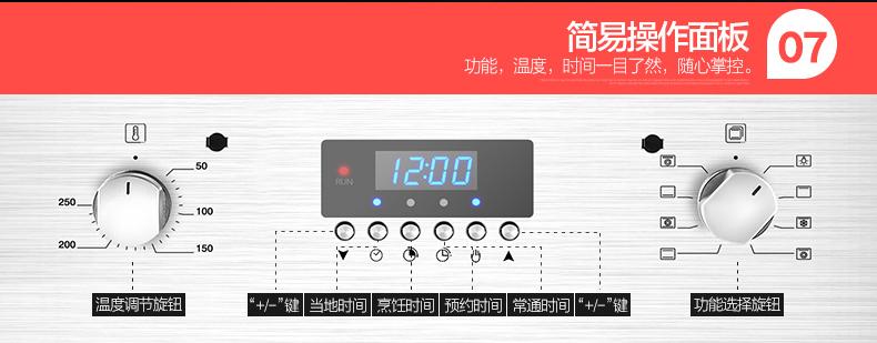 长帝BU65-31D(天猫版)_16.jpg