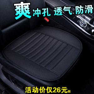 汽车坐垫单片 夏季凉垫无靠背三件套后排前排单座四季通用座垫套