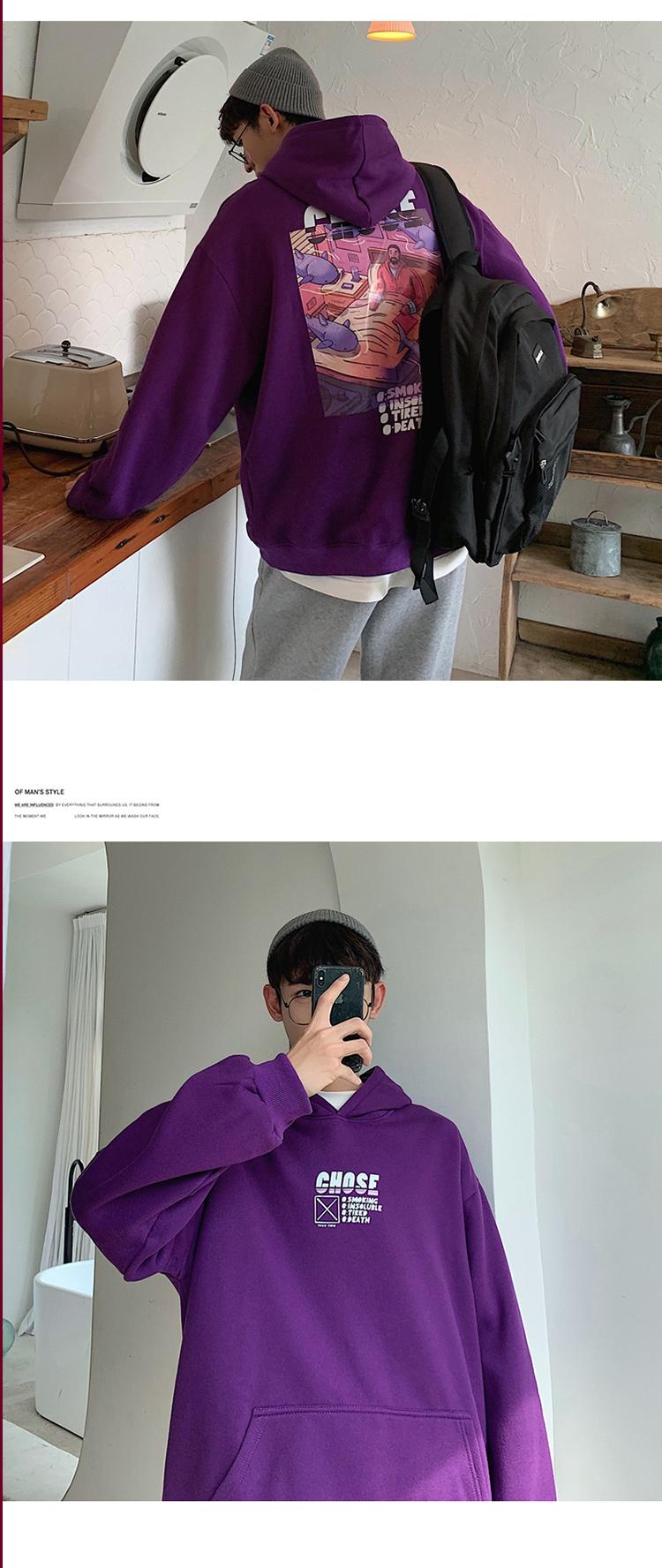 秋季新品 嘻哈ins超火的连帽卫衣 加绒外套WY64 P75(控88)