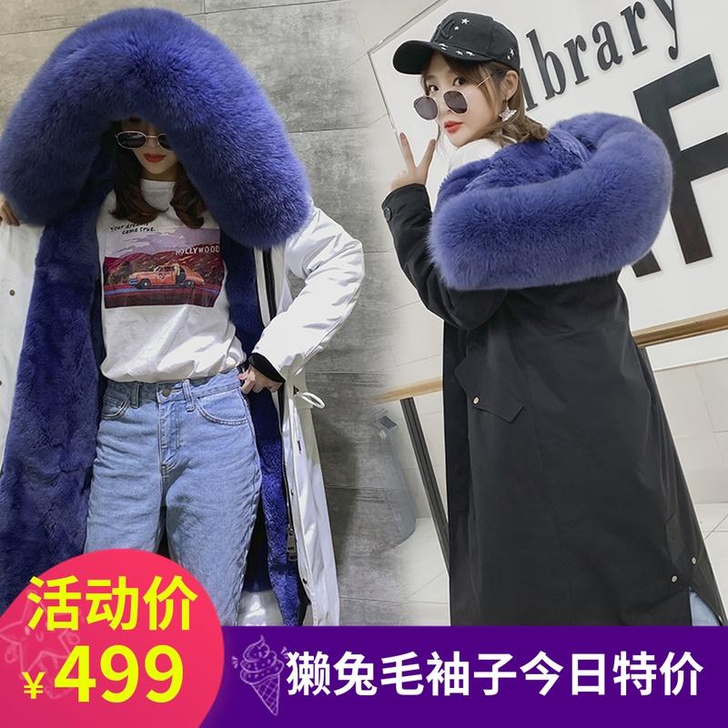 派克服大衣女2019新款狐狸獭兔毛内胆可拆卸皮草外套女中长款反季