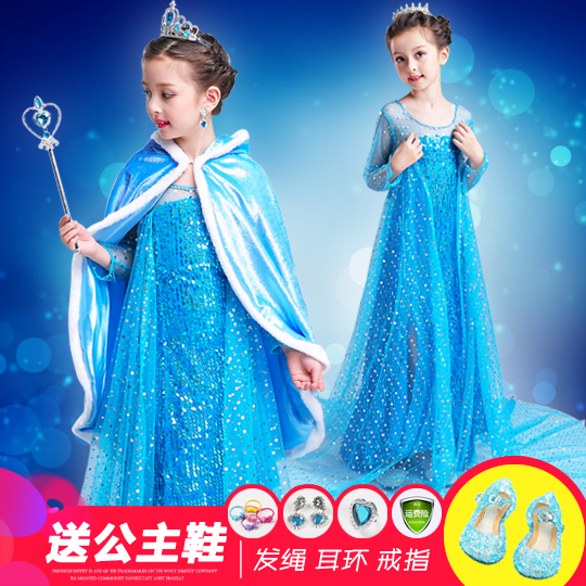 Halloween children's costume prom girls dress Aisha Aisha love sand dress snow ice Wonderland Snow White Dress