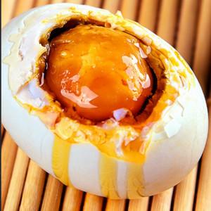 正宗天湖咸鸭蛋红心流油熟蛋6枚特产非高邮广西北部湾烤海鸭蛋