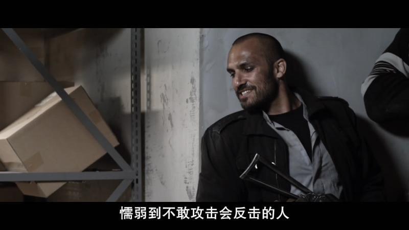 2016美国动作战争《锅盖头3:绝地反击》BD720P.中英双字
