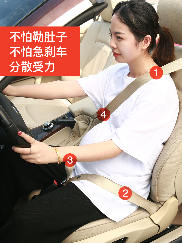 Car supplies Pregnant women's seat belt anti-strangle cover Car special driving inner protection tire belt with abdominal belt Car anti-strangle belly