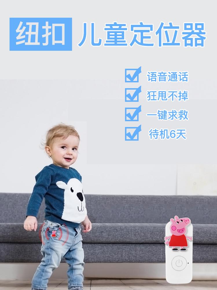 Child locator The elderly anti-loss Small GPS tracker Child anti-abduction anti-loss tracking artifact tracking