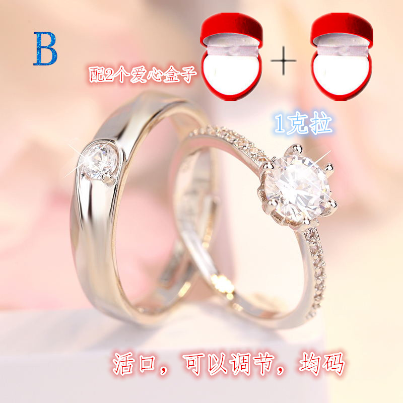 B. [MALE RING + FEMALE RING]  WITH LOVE BOX 2