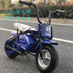 Qi Shiju electric car mini training wheel two-wheeled motorcycle children 3-12 years old square stroller Bluetooth small Harley