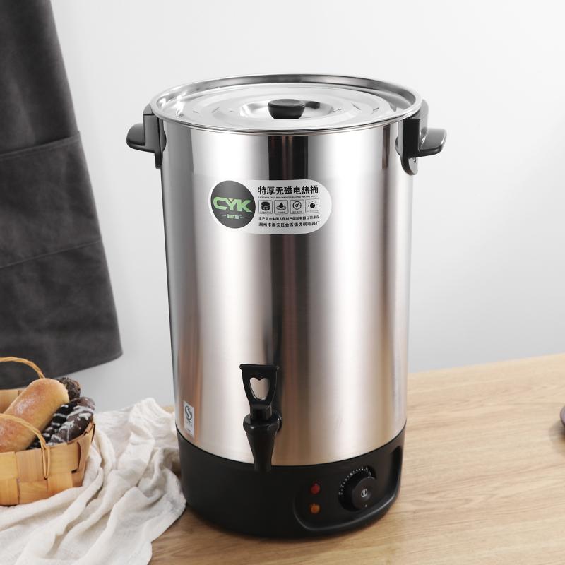 不锈钢电热烧水桶商用大容量电加热保温水桶月子汤桶热水煮开茶水