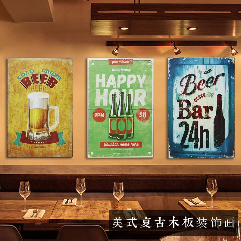 美式复古怀旧创意木板装饰画酒吧餐厅烧烤店火锅店墙面壁挂装饰品