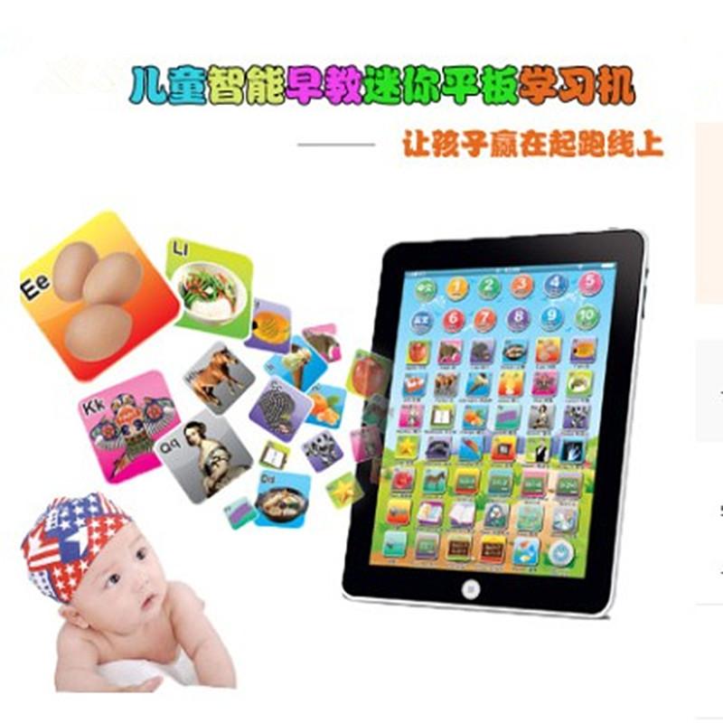 平板小号ipad儿童触摸学习机3c环保中英文点读机早教益智玩具