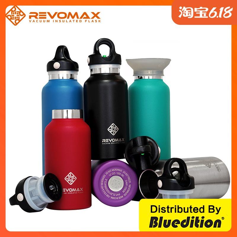 美国revomax锐虎单手开盖不锈钢无螺纹保温杯便携车载户外一秒杯
