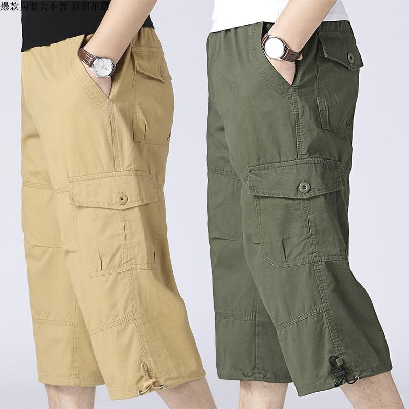 Mùa hè 2019 quần nam nhiều túi cắt quần nam giản dị quần lỏng quần dài trẻ trung overalls quần short nam - Quần short