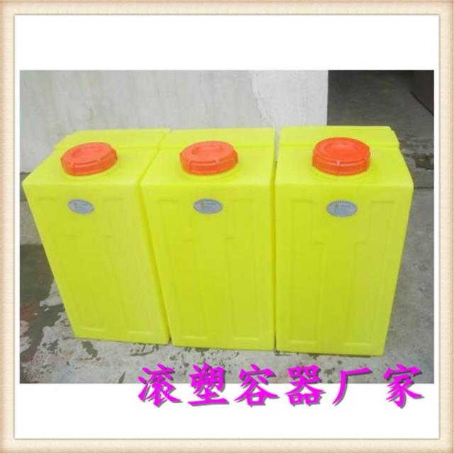 (Rotomoulding container) 80 liters special-shaped water tank 80 kg