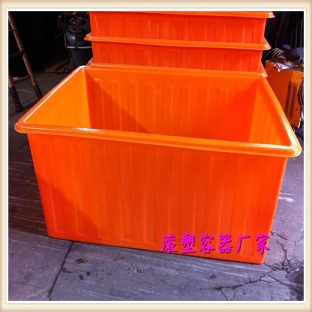 [Thùng nhựa quay] In 600 lít và nhuộm hộp vuông đặc biệt 0,6 khối thực phẩm thùng 0,6m3 thùng nhựa gân bò - Thiết bị nước / Bình chứa nước