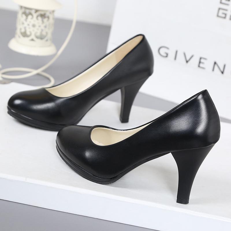 rough heel work shoes etiquette shoes