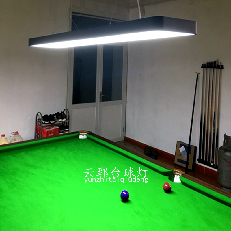 Billiard Table Tennis Chandeliers Aluminum Shadowless Lights - Pool table conference room table