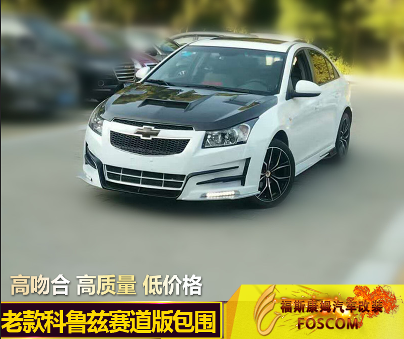 Usd 112 68 Chevrolet Cruze Track Modified Large Surround Cruze