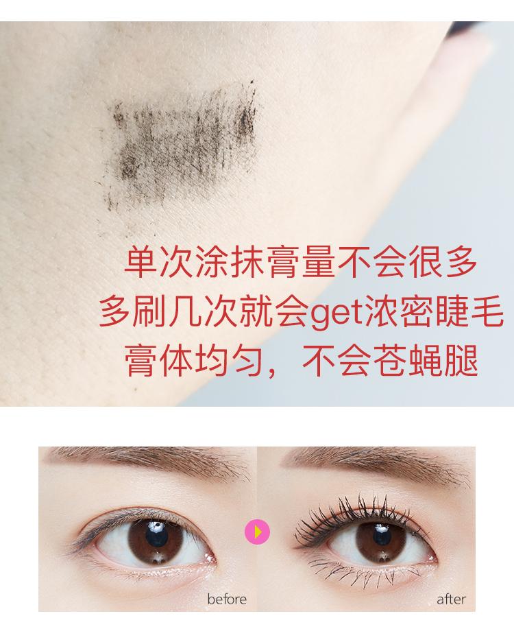 DM INTER美膚2020款日本ettusais艾杜紗睫毛膏 持久防水立體卷翹不暈染艾杜莎