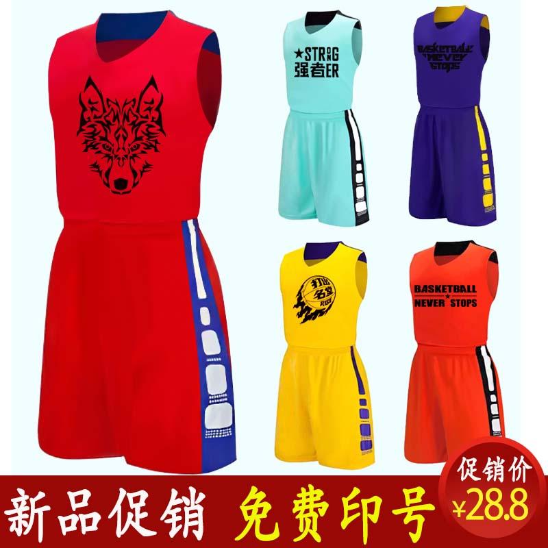 Новый баскетбол костюм мужчина обучение одежда джерси клиенты баскетбол служба система конкуренция команда одежда униформа жилет индия размер