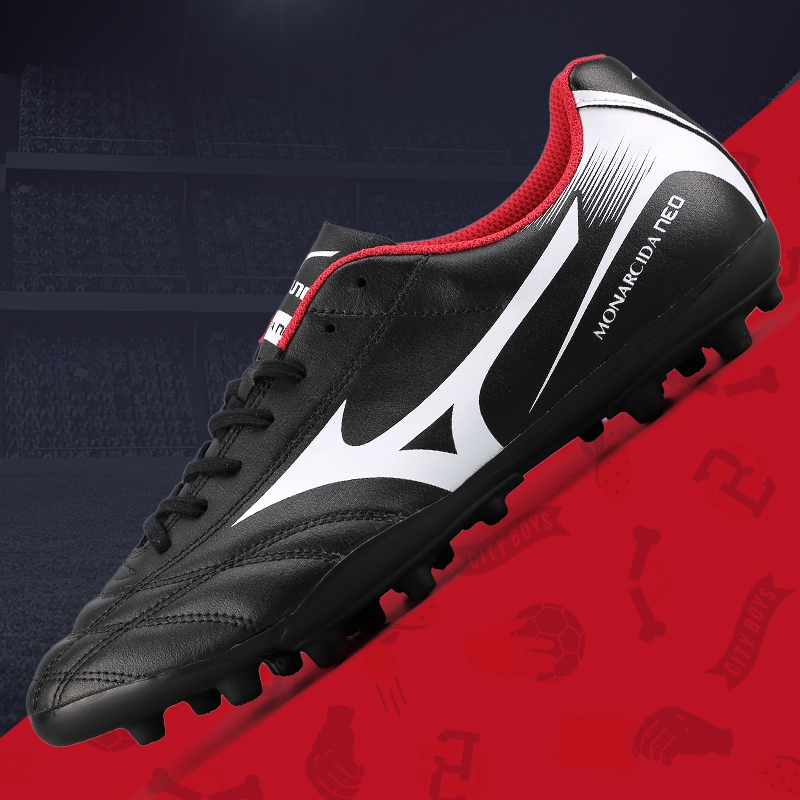 14a13d362 Authentic Mizuno Mizuno AG short nail artificial grass sports training game  adult male basic soccer shoes