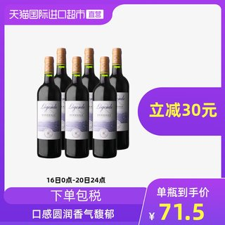 French Lafite Legendary Dry Red Wine Bordeaux 6 FCL Original Imported Cabernet Sauvignon Gifts