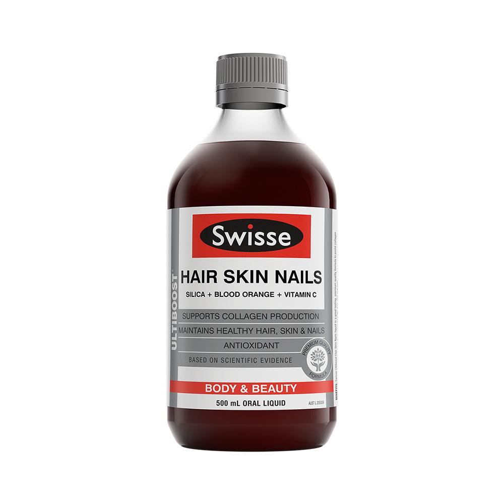 Swisse血橙精华VC胶原蛋白液500ml
