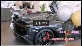 """兰博基尼官方澄清集梦会长与帅比在石250的抢车!""""强行打款""""火了"""