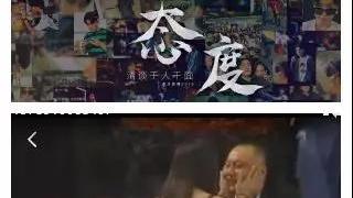 赢城OW御青峰被放纵采访!官方安排下,青峰哥做了这些事