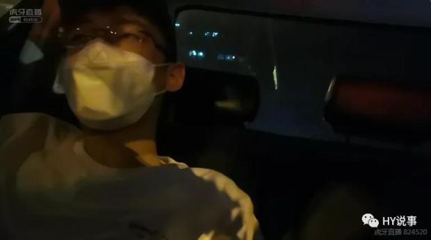 虎牙宇文泡请假再起节奏,当场怒摔手机愤然离去!