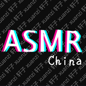 ASMR China轩子巨2兔