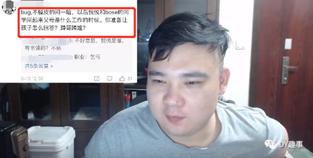 斗鱼李老八自曝光在微博发tb优惠券,销量可与跨G超市匹配?