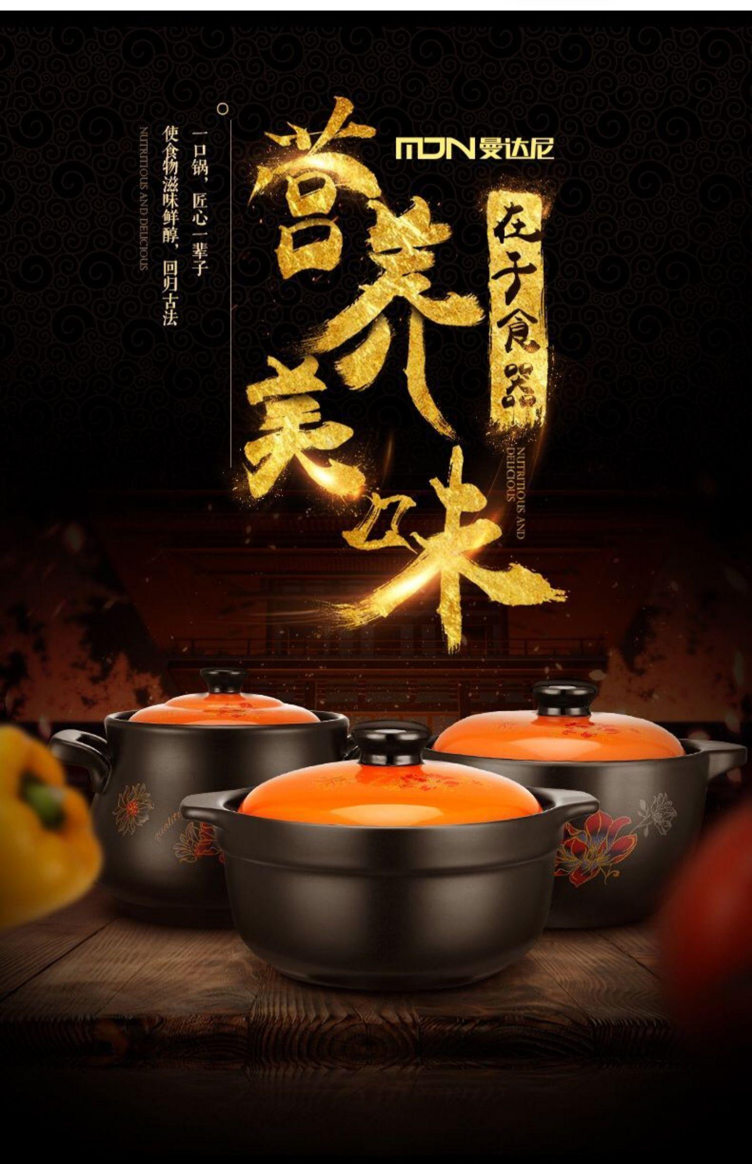 砂锅耐高温瓦罐汤煲陶瓷小沙锅煲汤锅炖锅明火家用燃气煲仔饭汤锅商品详情图