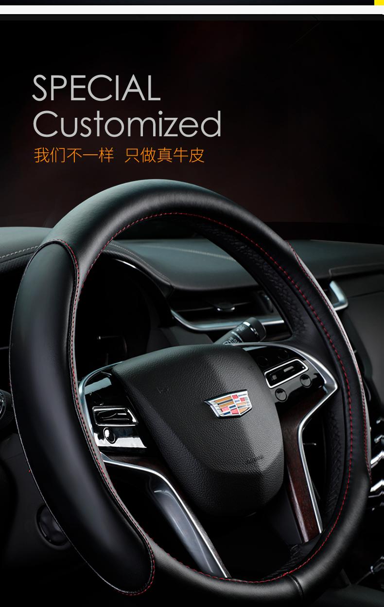 A4l A6l A3 A1 A5 Q3 Q5 Audi Dedicated Leather Car Steering Wheel Cover Handlebar Set Black Red Car Steering Wheel Cover Car Accessories Steering Wheel Covers