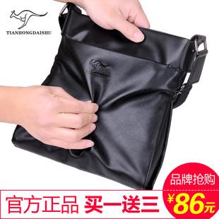сумка Tianhong Kangaroo